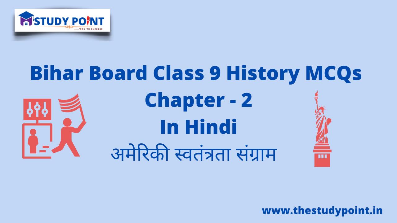 Bihar Board Class 9 History MCQs Chapter – 2