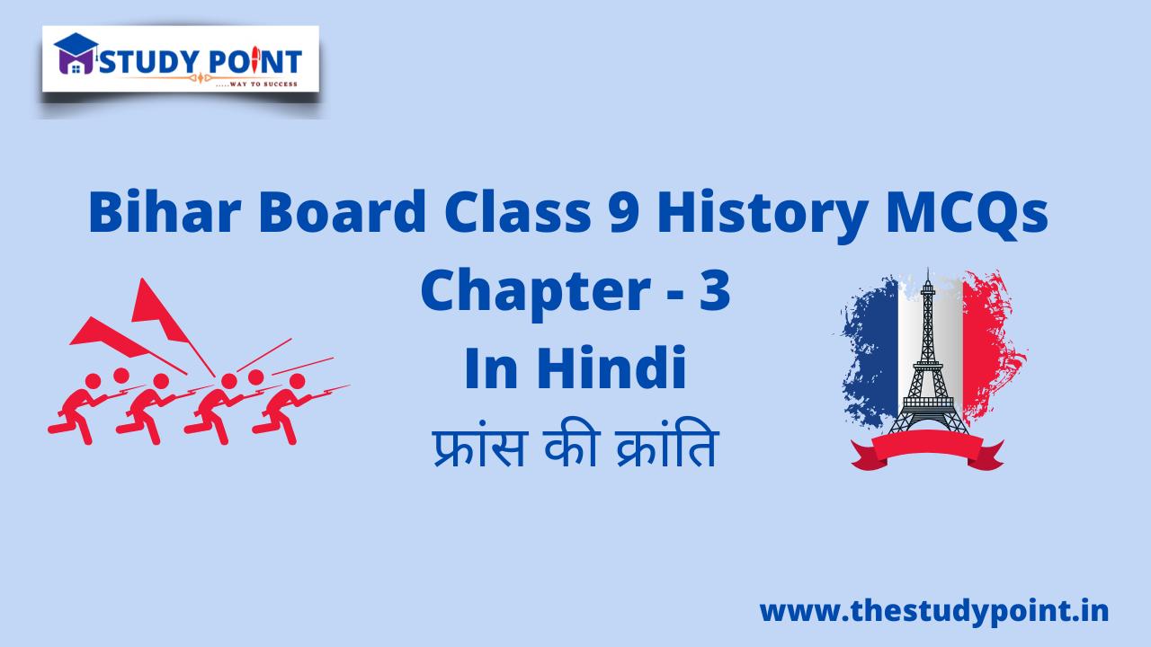 Bihar Board Class 9 History MCQs Chapter – 3