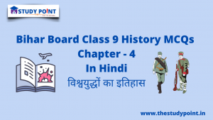 Bihar Board Class 9 History MCQs Chapter – 4