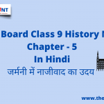 Bihar Board Class 9 History MCQs Chapter – 5