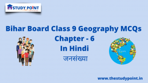 Class 9 Geography MCQs Chapter – 6