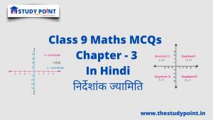 CLASS 9 math chapter 3 निर्देशांक ज्यामिति