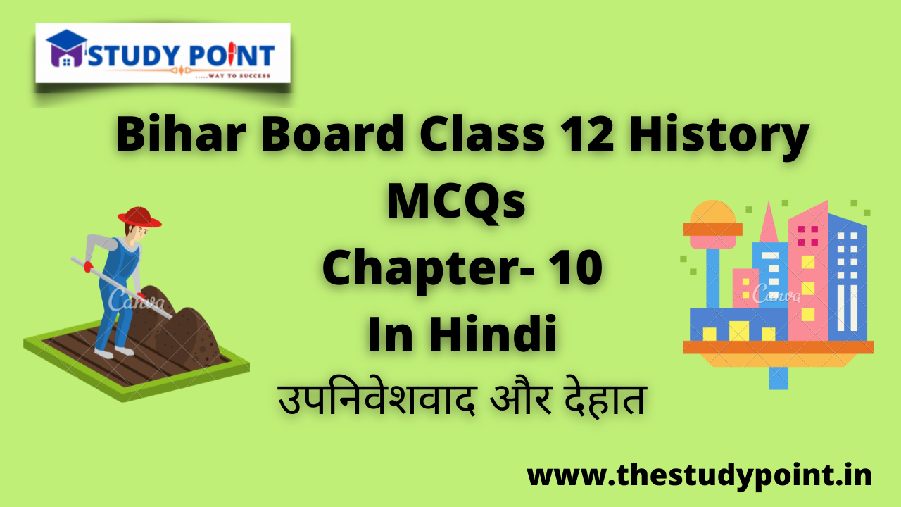 Read more about the article Bihar Board Class 12 History MCQs Chapter –10