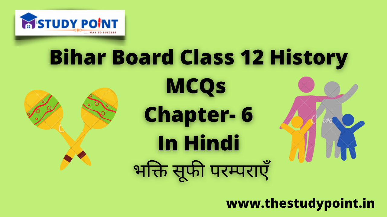 Read more about the article Bihar Board Class 12 History MCQs Chapter –6
