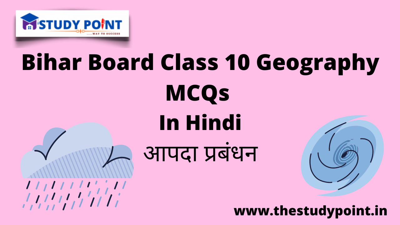 Read more about the article Bihar Board Class 10 Geography MCQs