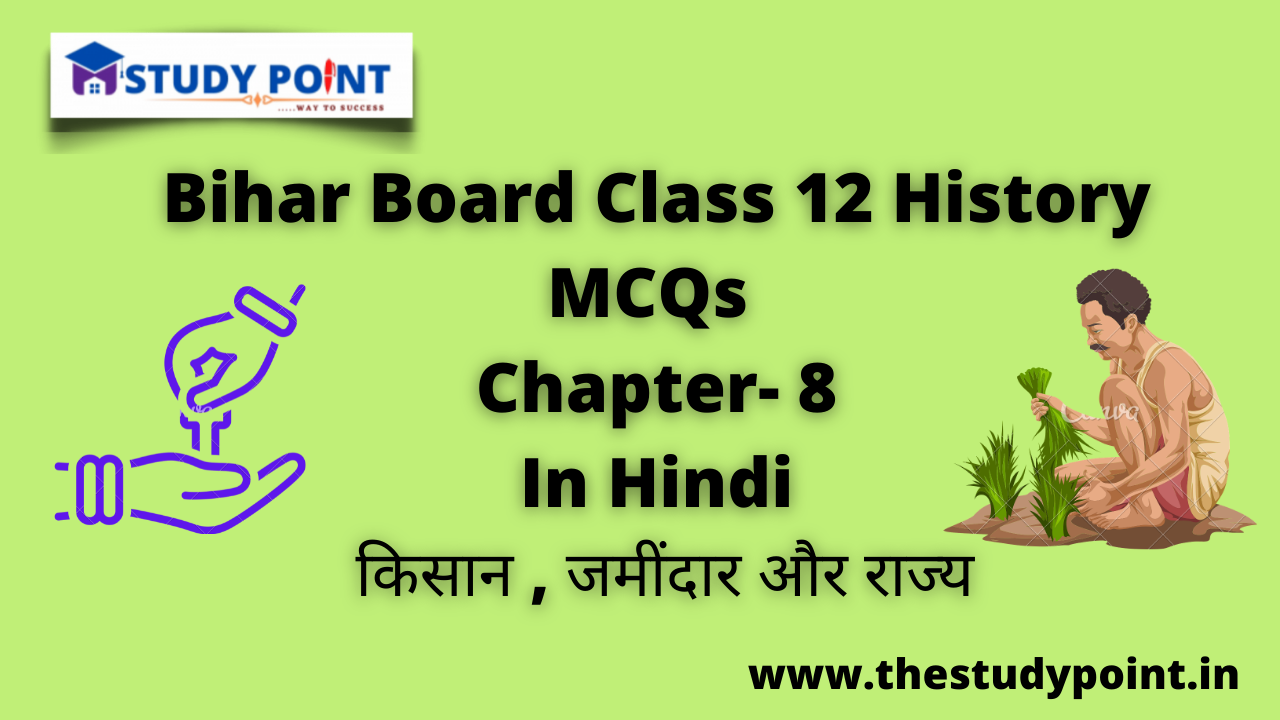 Read more about the article Bihar Board Class 12 History MCQs Chapter –8