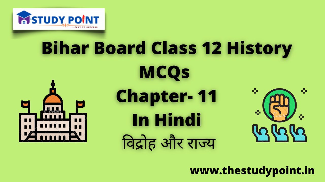 Read more about the article Bihar Board Class 12 History MCQs Chapter –11